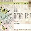 新竹火鍋美食.百花窯北大店