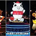 2019竹北燈會