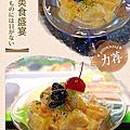 新竹美食.長安居料理