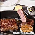 新竹美食.國賓A-CUT牛排