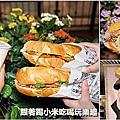 新竹美食.本米越南王巨城快閃店