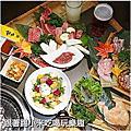 台北美食.乾杯燒肉屋