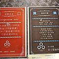 台北中山品火鍋-帝王蟹海鮮吃到飽