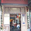 台中香蕉新樂園
