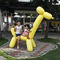 台中氣球博物館-水球大戰