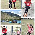 2015農曆新年-台中裡冷-熊爸營地