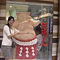 日本遊Day Six