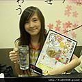 日本遊Day Five