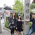 120503京都一日遊