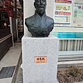 阪神賽馬場+鐵人28