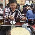 2013遊東京