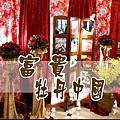 風格主題式婚禮佈置-富貴牡丹中國(花布風)