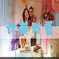 色系主題式婚禮佈置-甜美粉藍(粉+Tiffany藍)