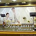Tina flower婚禮佈置~內壢海豐海鮮餐廳婚禮佈置-迎賓背板婚禮佈置