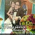 Tina flower婚禮佈置~中壢龍和大飯店婚禮怖置-Tiffany色系佈置