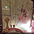 Tina flower婚禮佈置~茂園和漢美食館婚禮佈置-粉色蕾絲浪漫背板設計