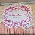 Tina flower婚禮佈置~大溪蘿莎會館婚禮佈置-粉白色系布置