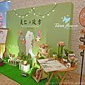 Tina flower婚禮佈置~蘆竹摩宴婚宴會館-剪影婚禮背板設計