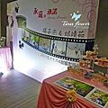 Tina flower婚禮佈置~平鎮茂園和漢美食館婚禮佈置-電影風格背板設計