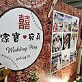 Tina flower蒂娜花藝場地佈置~中壢香江婚禮佈置-棒球風迎賓背板佈置