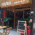 TB Cafe