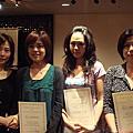 台灣世界美甲藝術協會配合日本JNA主辦美甲三級證照考試及第一屆審核員訓練班