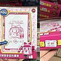 易購 e-go 玩具工廠-價格
