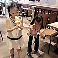 VITO冰淇淋 台中公益店