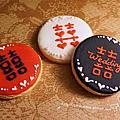 糖霜餅乾-囍字小餅