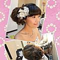 【Bride】髮型進修~