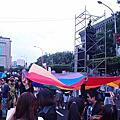 '11/10/29台北第九屆同志大遊行