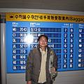 20090205韓國行(第一天)