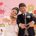 Ting's Bride-奕婷