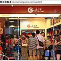 2012.05.18泰安觀止2日遊