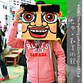 2012.12.01竹苗2日無聊遊