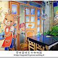 2014.03.09新竹觀霧三日遊