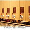 2014.09.19雲品溫泉酒店