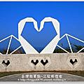 2015.10.29東森海洋溫泉、蘭陽風華三日遊