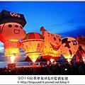 2019.07.05台東熱氣球