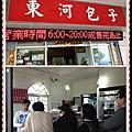 2012.12.22♥台東-願井咖啡民宿