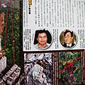 417期壹週刊