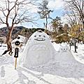 20150220農曆新年之雪見日本DAY7