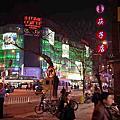 20100424 Beijing