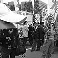 蘇花高抗爭遊行
