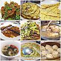 1000806_88節at喜味香京川菜