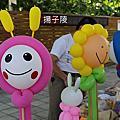 (304)◎2013.09.08台北。兒童育樂中心、山頭火拉麵