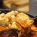 (452)2016.01.02涓豆腐