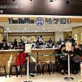 (454)2016.01.11添好運點心專門店&凱蒂冰菓室