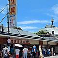 (723)2020.06.19~21東花宜三日遊