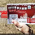 NO.70 Taiwan^^~2018 冬季大會師